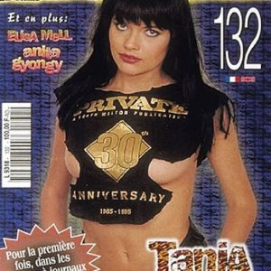 private 132 adult magazine